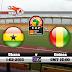 مشاهدة مباراة غانا وغينيا بث مباشر كأس أمم أفريقيا 2015 Ghana vs Guinea
