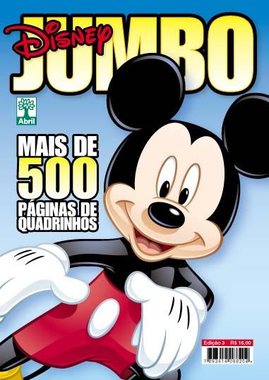 http://2.bp.blogspot.com/-E5HhMr1dsls/UDvQFoLIgtI/AAAAAAAAVHQ/8z_X8qz9L3c/s1600/1+-+DJumbo03.jpg