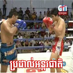 [ CTN TV ] International Boxing 05-Mar-2014 - TV Show, CTN Show, CTN International Boxing