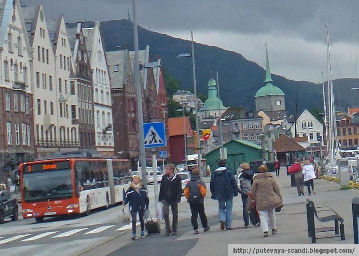 туристы в Бергене
