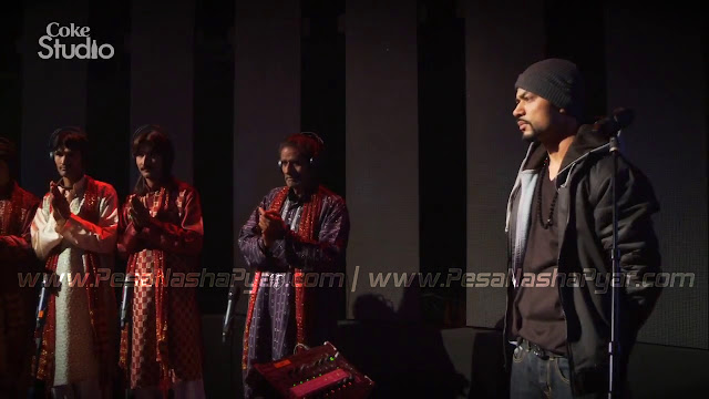 Kandyaari Dhol Geet - Bohemia Coke Studio Pakistan Episode 4 download
