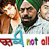 Ashiqui Not Allowed (2013) Movie Mp3 Songs Free Download