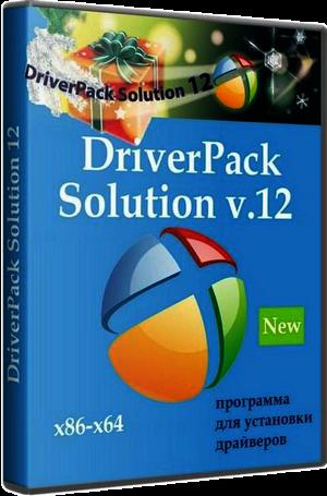 Driverpack Solution 2012 торрент скачать - фото 6