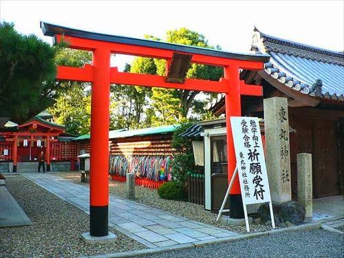 東丸神社(あずままろじんじゃ)