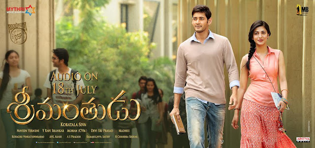 Srimanthudu Song Trailers ,Srimanthudu video songs Telugucinemas,in