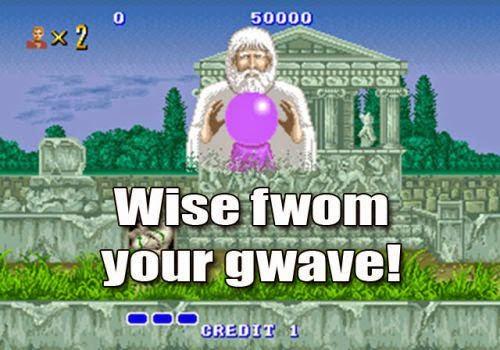 Gwave.jpg