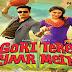 مشاهدة فيلم Gori Tere Pyaar Mein مترجم اون لاين 2013