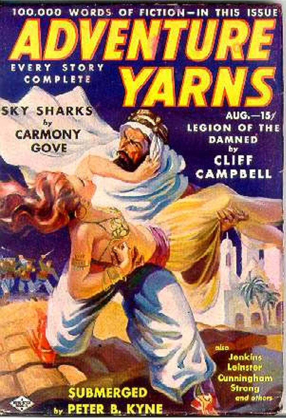 This First Issue Included Stories By Will F Jenkins, Murray Leinster (who  Was Also Will F Jenkins), Peter