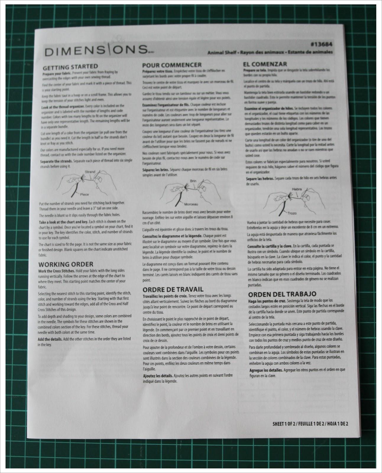 инструкция в наборе Dimensions