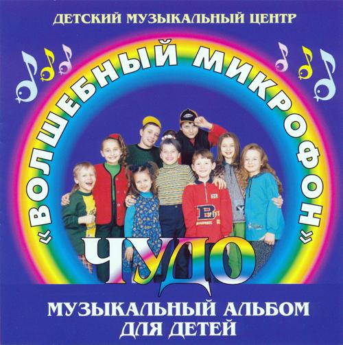 каникулы детская песня текст