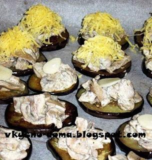 Баклажаны с грибами в сырной корочке