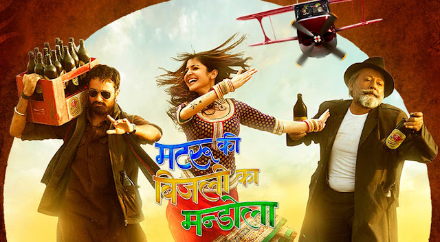 Matru Ki Bijlee Ka Mandola Full DvD Movie Free download