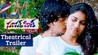 Ee Cinema Superhit Guarantee Telugu theatrical trailer
