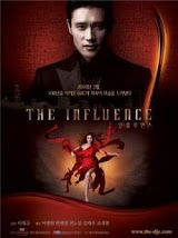 The Influence (2010)