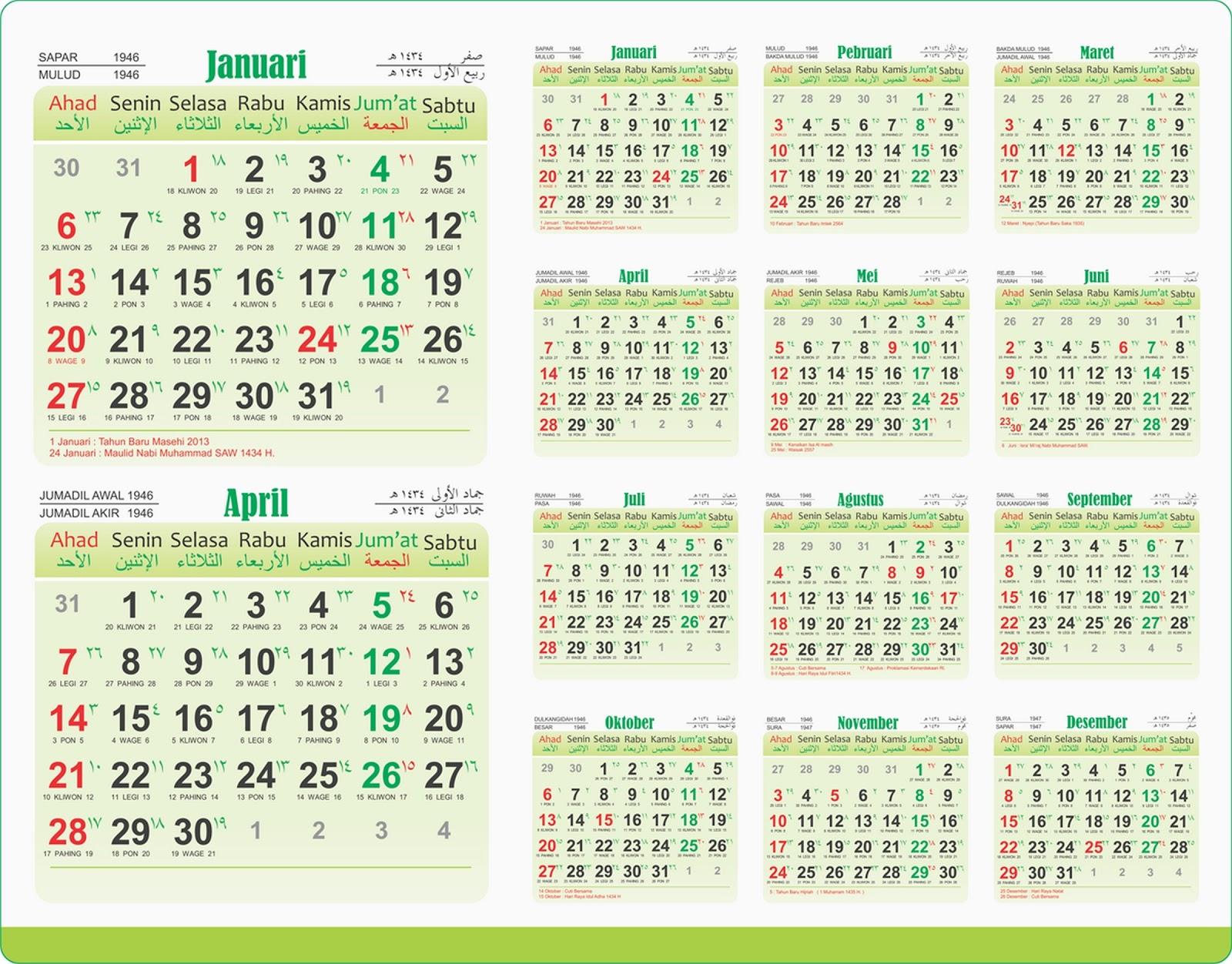 bagi yang sedang membutuhkan kalender 2013 silahkan di sundul .