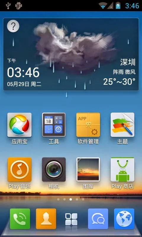 qq launcher android