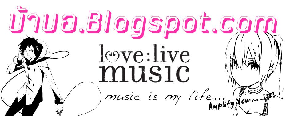 ฟังเพลงออนไลน์ ฟังเพลงใหม่ เพลงเก่า เพลงเพราะ เพลงซึ้งๆ