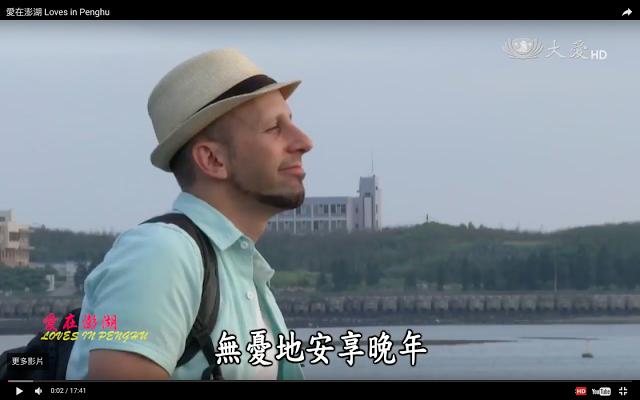 【在台灣站起】