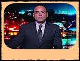 برنامج ساعة من مصر مع محمد المغربى حلقة يوم الجمعة 23-9-2016