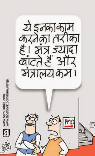 narendra modi cartoon, bjp cartoon, cartoons on politics, indian political cartoon