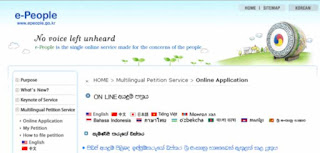 Korean government launches Sinhala online web service