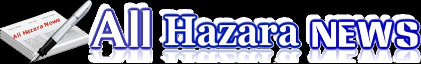 All Hazara News, Abbottabad News, Hazara News.