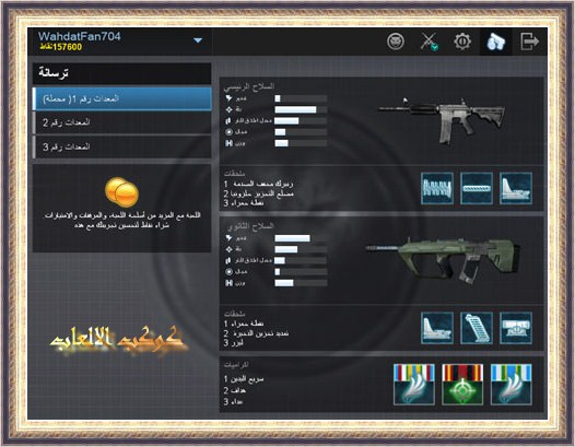 softonic Download Free games