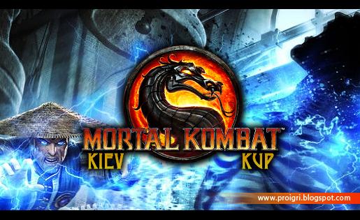 Турнир по Mortal Kombat в Киеве