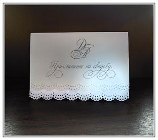 Приглашения на свадьбу, юбелей, день рождения на заказ в Нижнем Новгороде