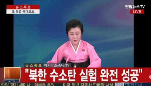 Xem ngay: Triều Tiên vừa thử nghiệm vũ khí kinh khủng hơn cả bom nguyên tử