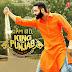 KING OF PUNJAB LYRICS – Sippy Gill | Punjabi Song