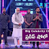 PM Modi Participate in Pradeep Show Big Celebrity Challenge Zee Telugu