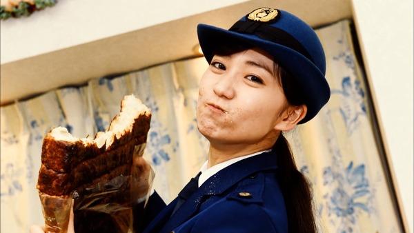 [Resim: yamegoku-ep14.jpg]