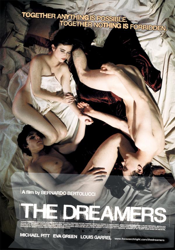 eroticheskie-filmi-na-telefon