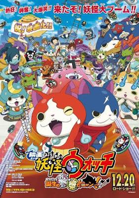Yo-Kai Watch, The Movie 2014 DVDCustom HDRip NTSC Latino