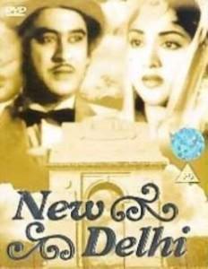New Delhi 1956 Hindi Movie Watch Online