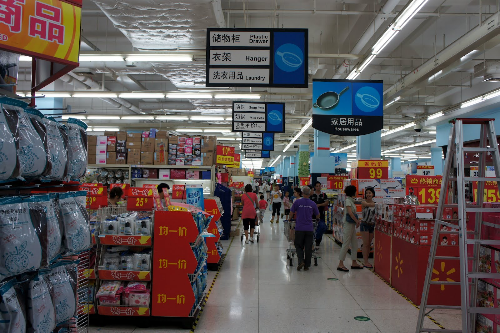 why do customers patronize wal mart china stores A 2004 report prepared for wal-mart by mckinsey and co found that up to 8 percent of wal-mart customers no longer shop there wal-mart stores, inc, its.