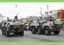 La Marina de Guerra del Perú transfiere cuatro BMR-600 a la Policía Nacional