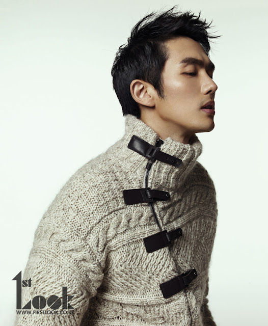 Seulong 1st Look Magazine 2