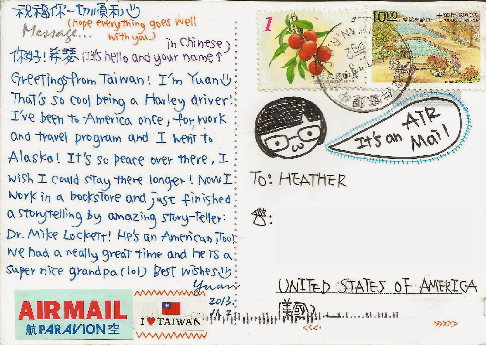 North of 10th postcard arrival kaohsiungtaiwan i mentioned last time that i needed new stamps i went to the usps website to check my options and im torn they have really cute new global stamps for the m4hsunfo