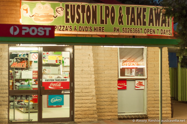 Post Office and Take Away in Euston