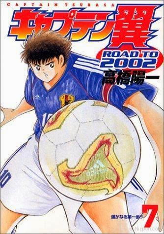 Captain Tsubasa Road to 2002 (DVDRip Español Latino)