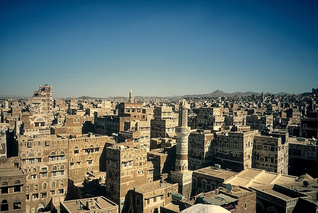 a spectacular view of the old sana'a city