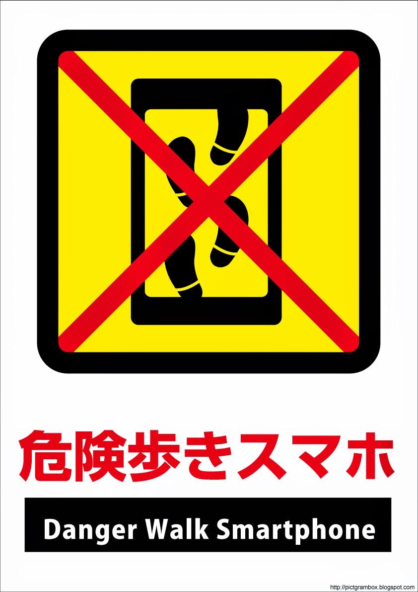 ダウンロード禁止法 - ダウンロードの禁止法は2010 …