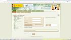 Nuestro catálogo virtual