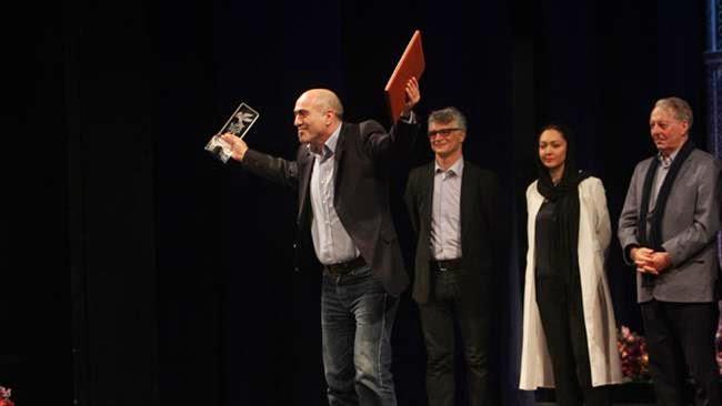 Hacıhafızoğlu'na İran'dan ödül