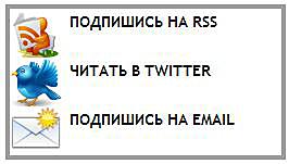 Как добавить гаджет Подписки на Blogger