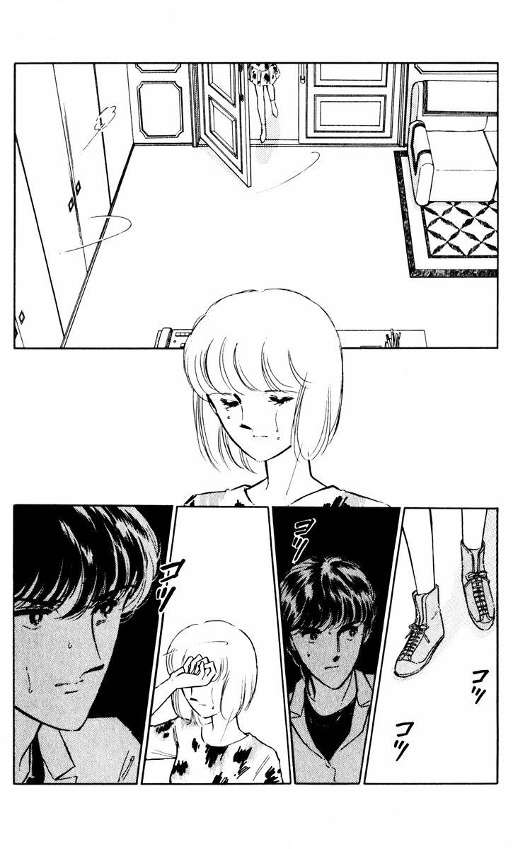 Umi no Yami, Tsuki no Kage chap 36 - Trang 8