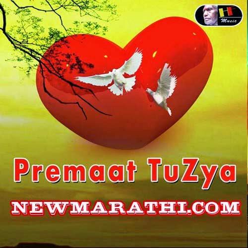 Related to Marathi A To Z Songs   Marathi Full Movies   Marathi Dj Mix