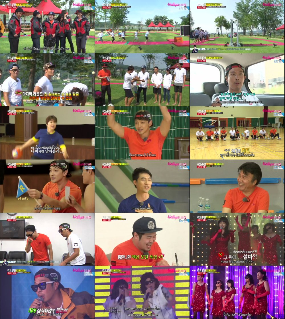 Runningman Sub Thai EP214